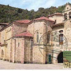 Sellos: SPAIN 2020 - THE ROUTES OF ST. JAMES, WAY IN NORTHERN SPAIN MAXIMUM CARD. Lote 207234641