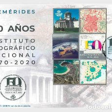 Sellos: SPAIN 2020 - 150TH ANNIVERSARY OF THE SPANISH NATIONAL GEOGRAPHIC INSTITUTE FDC. Lote 207237632