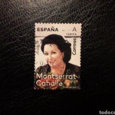 Sellos: ESPAÑA EDIFIL 5320 SERIE COMPLETA USADA. MONTSERRAT CABALLÉ. 2019.. Lote 207249962