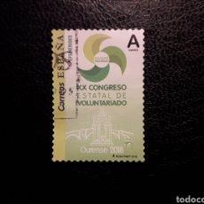 Sellos: ESPAÑA EDIFIL 5275 SERIE COMPLETA USADA. CONGRESO ESTATAL DE VOLUNTARIADO 2018.. Lote 207249998