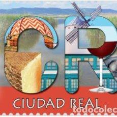 Francobolli: ESPAÑA 2020 12 MESES, 12 SELLOS: CIUDAD REAL MNH ED 5401 YT 5142. Lote 217938365