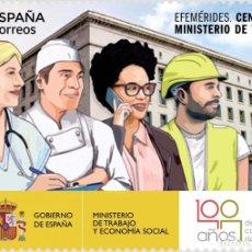 Sellos: ESPAÑA 2020 CENTENARIO MINISTERIO DE TRABAJO MNH ED 5407 YT 5148. Lote 262313300