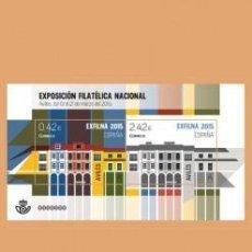Sellos: NUEVO - EDIFIL 4956 SIN FIJASELLOS - SPAIN 2015 MNH. Lote 207752237