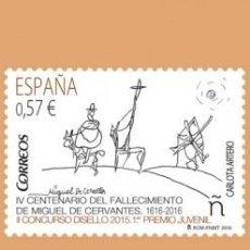 Sellos: NUEVO - EDIFIL 5026 SIN FIJASELLOS - SPAIN 2016 MNH. Lote 207891036