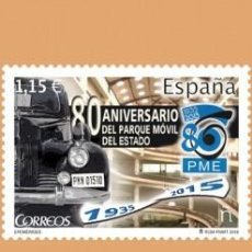 Francobolli: NUEVO - EDIFIL 5067 SIN FIJASELLOS - SPAIN 2016 MNH. Lote 207891381