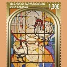 Francobolli: NUEVO - EDIFIL 5089 SIN FIJASELLOS - SPAIN 2016 MNH. Lote 207891708