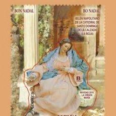 Sellos: NUEVO - EDIFIL 5100 SIN FIJASELLOS - SPAIN 2016 MNH. Lote 207891868
