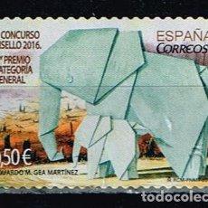Francobolli: ESPAÑA 2017 - EDIFIL 5120 - CONCURSO DISELLO. Lote 208581907