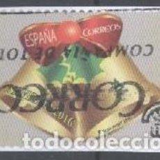 Selos: ESPAÑA - AÑO 2016 - EDIFIL 5099 - NAVIDAD - CAMPANITAS (A) - USADO. Lote 208753193