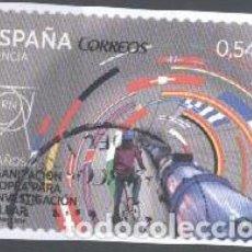 Selos: ESPAÑA - AÑO 2014 - EDIFIL 4849 - 60 ANIVERSARIO DE LA CERN (A) - USADO. Lote 208753395