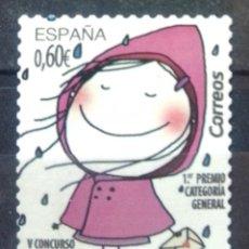 Sellos: ESPAÑA 2019 DISEÑO INFANTIL SELLO USADO. Lote 209201052