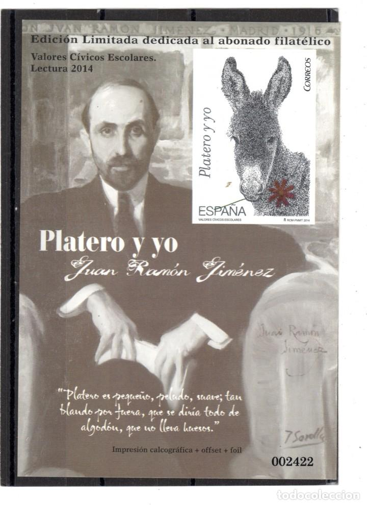 PLATERO Y YO, SOLO PARA ABONADOS (Sellos - España - Felipe VI)