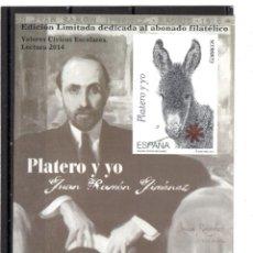 Sellos: PLATERO Y YO, SOLO PARA ABONADOS. Lote 209571368
