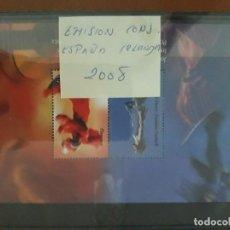 Sellos: SELLOS ESPAÑA AÑO 2008 MNH EMISION CONJUNTA CON IRLANDA. Lote 210100607