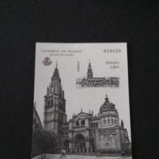 Sellos: SELLOS ESPAÑA PRUEBA DE LUJO Nº 108 TOLEDO VALOR DE CATALOGO 14€. Lote 210198826