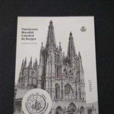 Sellos: SELLOS ESPAÑA PRUEBA DE LUJO Nº 107 BURGOS VALOR DE CATALOGO 14€. Lote 210198910