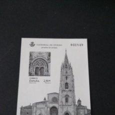 Sellos: SELLOS ESPAÑA PRUEBA DE LUJO Nº 109 OVIEDO VALOR DE CATALOGO 14€. Lote 210199041