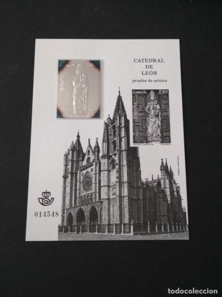 SELLOS ESPAÑA PRUEBA DE LUJO Nº 110 LEON VALOR DE CATALOGO 20€ (Sellos - España - Felipe VI)