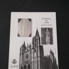 Sellos: SELLOS ESPAÑA PRUEBA DE LUJO Nº 110 LEON VALOR DE CATALOGO 20€. Lote 210199185