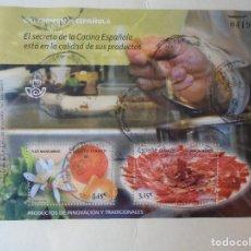 Sellos: HOJA BLOQUE PRODUCTOS DE INNOVACION Y TRADICIONES FLOR MANDARINO 3,15 € Y JAMON IBERICO 3,15 €. Lote 210562756
