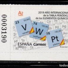 Sellos: ESPAÑA 5287** - AÑO 2019 - AÑO INTERNACIONAL DE LA TABLA PERIODICA DE LOS ELEMENTOS. Lote 210592603