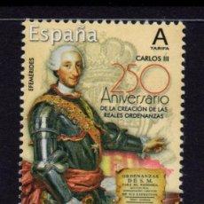 Sellos: ESPAÑA 5292** - AÑO 2019 - 250º ANIVERSARIO DE LAS REALES ORDENANZAS. Lote 210592775