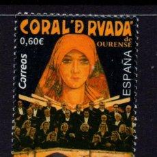Sellos: ESPAÑA 5327** - AÑO 2019 - CORAL RVADA, ORENSE. Lote 210593968