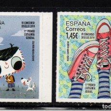 Sellos: ESPAÑA 5370/71** - AÑO 2020 - CONCURSO DISELLO. Lote 210594702