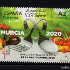 Sellos: ESPAÑA 5369** - AÑO 2020 - MURCIA, CAPITAL ESPAÑOLA DE LA GASTRONOMIA. Lote 210594821
