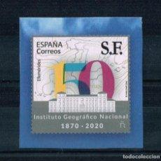 Sellos: ESPAÑA 2020 - INSTITUTO GEOGRÁFICO NACIONAL - SERVICIO FILATÉLICO. Lote 210662294