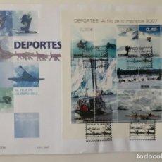 Francobolli: SELLOS ESPAÑA AÑO 2007 SPD GRAN FORMATO NUEVOS. Lote 212006832