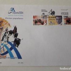 Francobolli: SELLOS ESPAÑA AÑO 2004 SPD GRAN FORMATO NUEVOS. Lote 212007385