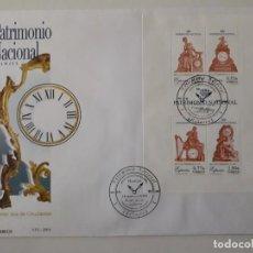 Francobolli: SELLOS ESPAÑA AÑO 2004 SPD GRAN FORMATO NUEVOS. Lote 212007668