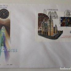 Sellos: SELLOS ESPAÑA AÑO 2003 SPD GRAN FORMATO NUEVOS. Lote 212008093