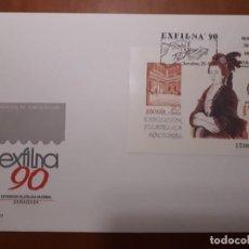 Sellos: SELLOS ESPAÑA AÑO 1990 SPD GRAN FORMATO NUEVOS. Lote 212009860