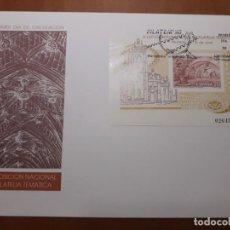 Sellos: SELLOS ESPAÑA AÑO 1990 SPD GRAN FORMATO NUEVOS. Lote 212010021