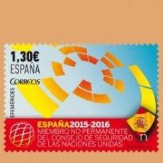 Sellos: NUEVO - EDIFIL 5070 SIN FIJASELLOS - SPAIN 2016 MNH. Lote 212566710