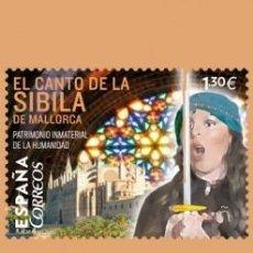 Sellos: NUEVO - EDIFIL 5075 SIN FIJASELLOS - SPAIN 2016 MNH. Lote 212566715