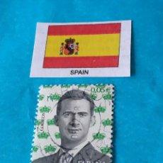 Sellos: ESPAÑA FELIPE VI A1. Lote 212974227