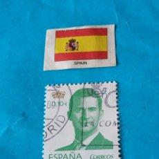 Sellos: ESPAÑA FELIPE VI B1. Lote 212974465