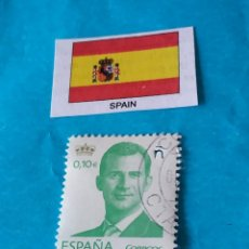 Sellos: ESPAÑA FELIPE VI B2. Lote 212974651