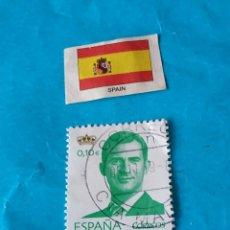 Sellos: ESPAÑA FELIPE VI B3. Lote 212974758