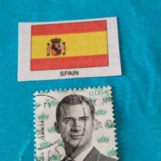 Sellos: ESPAÑA FELIPE VI A2. Lote 212984405