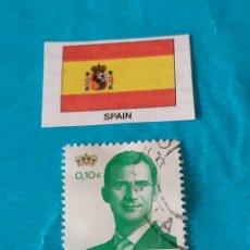 Sellos: ESPAÑA FELIPE VI B4. Lote 212984636