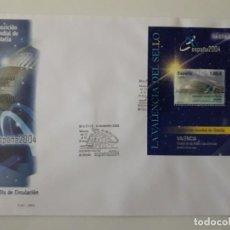 Sellos: SELLOS ESPAÑA AÑO 2003 SPD GRAN FORMATO NUEVOS. Lote 213873785