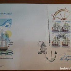Sellos: SELLOS ESPAÑA AÑO 1995 SPD GRAN FORMATO NUEVOS 2 SOBRES. Lote 213873946