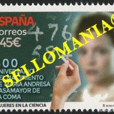 Sellos: 2020 MATEMATICAS MARIA ANDRESA CASAMAYOR DE LA COMA MATHEMATICS ** MNH TC23742. Lote 289314648