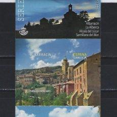 Sellos: 5041/44 PUEBLOS CON ENCANTO ALBARRACIN LA ALBERCA ALCALA DEL JUCAR SANTILLANA DEL MAR 2016 NUEVOS. Lote 216476837