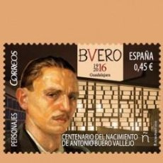 Sellos: NUEVO - EDIFIL 5083 SIN FIJASELLOS - SPAIN 2016 MNH. Lote 216872565
