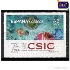 Selos: ESPAÑA 2015. EDIFIL 4931. CSIC. NUEVO** MNH. Lote 217474225